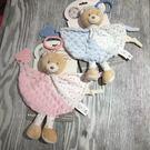 寶寶安撫巾【英國Snuggle Baby】Luvena Fortuna安撫玩具固齒器 多功能安撫巾 可掛嬰兒車