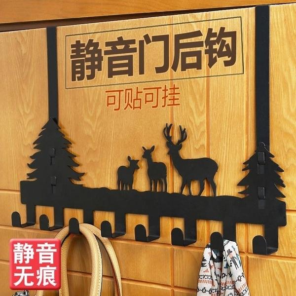 歐式小鹿家居樣板間擺件 創意客廳裝飾品 酒櫃擺設工藝品結婚交換禮物