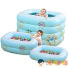 兒童充氣游泳池寵物游泳桶兒童洗澡海洋球池家用可折疊【淘嘟嘟】