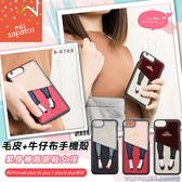 日本mis zapatos B-6769 iphone plus手機殼 限量發售!