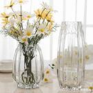 簡約幾何豎棱玻璃花瓶透明 水培花器 現代插花瓶家居客廳工藝擺設  LannaS