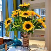 太陽花模擬花向日葵假花套裝客廳盆栽擺件 絹花塑膠花裝飾花擺設 小艾時尚