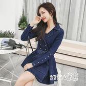牛仔洋裝 拼接女秋季新款韓版長袖收腰顯瘦短款雙層下擺裙子 ZJ3954【Sweet家居】
