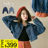 LULUS-P後排釦胸口袋紅標短版牛仔外套-2色  現+預【03090377】