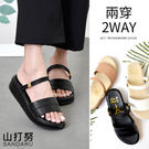 兩穿涼拖鞋 簡約寬版厚底涼鞋- 山打努SANDARU【107B917#46】