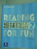 【書寶二手書T4/語言學習_QNZ】趣味閱讀2-Reading For Fun_Matthew Wong