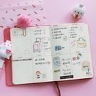 筆記本文具用品手帳本套裝韓國款本子手賬本小清新創意可愛彩頁手繪 黛尼時尚精品