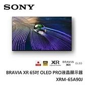 【南紡購物中心】Sony BRAVIA XR 65吋 OLED PRO液晶顯示器 XRM-65A90J