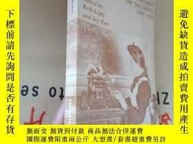 二手書博民逛書店canadian罕見women on the move1867-1920Y10445 edited by be