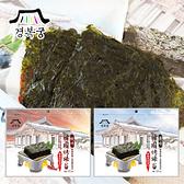 韓國 景福宮 烤海苔 27g 海苔 辣味海苔 海苔片 韓式海苔 點心 零嘴 飯捲 包飯