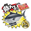 燒肉拼圖 益智桌遊 MEGAHOUSE 日版 買一整條魚! 金槍魚趣味拼圖