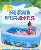 泳池 兒童充氣游泳池水上運動玩具家庭嬰兒充氣水池 YXS 【快速出貨】