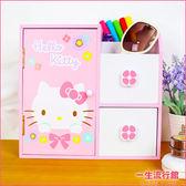 〖LifeTime〗﹝Kitty繽紛多功能面紙櫃﹞正版抽屜收納盒 收納櫃 置物櫃 凱蒂貓 B01315