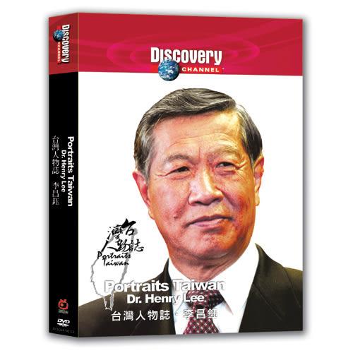 Discovery-台灣人物誌-李昌鈺DVD