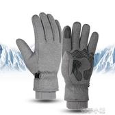 手套男女冬季騎行摩托車防寒加絨棉保暖防水防風加厚觸屏滑雪手套快速出貨