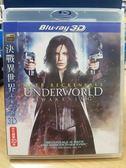 挖寶二手片-Q00-809-正版BD【決戰異世界 未來復甦 3D亦可觀賞2D】-藍光電影