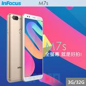 InFcous 富可視 M7s 5.7吋 3G/32G 1300萬畫素 4000mAh 四核心 18:9全螢幕 指紋辨識 智慧型手機