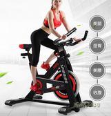多德士動感單車超靜音健身車家用腳踏車室內運動自行車健身器材igo「時尚彩虹屋」
