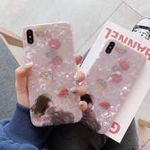 【SZ13】日系夢幻女孩貝殼紋軟殼 iphone xs max手機殼 xr防摔手機殼 iphone 8 plus手機殼 i6s plus 手機殼