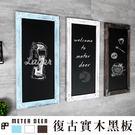 黑板 留言板原木質實木製菜單板工業風仿舊...