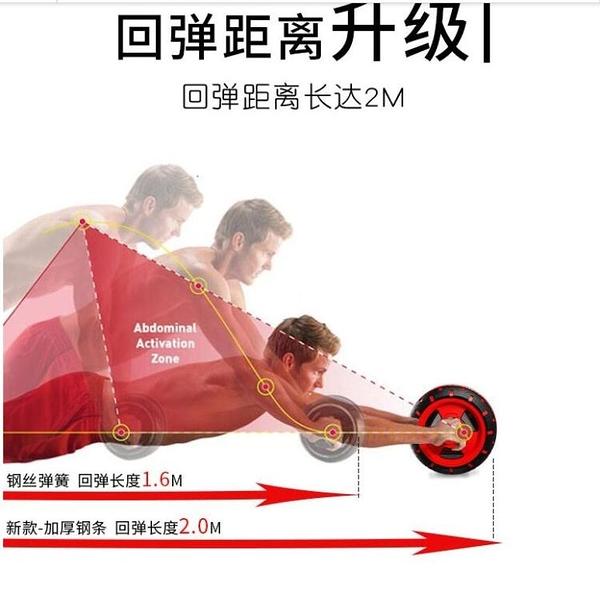健腹輪 男專業練腹肌滾輪自動回彈健身器材運動家用運動捲腹腹肌輪YYJ 麥琪精品屋