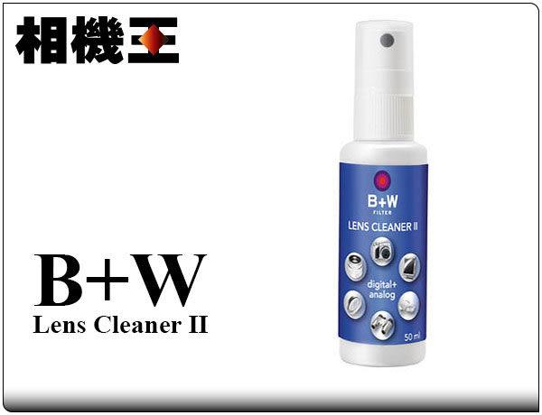 ★相機王★B+W Lens Cleaner II 50ml〔德國進口〕濾鏡清潔液 拭鏡液