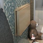 壁掛餐桌 雙支撐連壁桌掛牆桌靠牆折疊桌實木壁掛桌電腦桌餐桌書桌牆壁桌子T