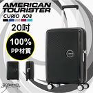 美國旅行者 20吋硬殼拉鍊行李箱 可登機旅行箱 黑色 現貨 AT-AO8-20-BK