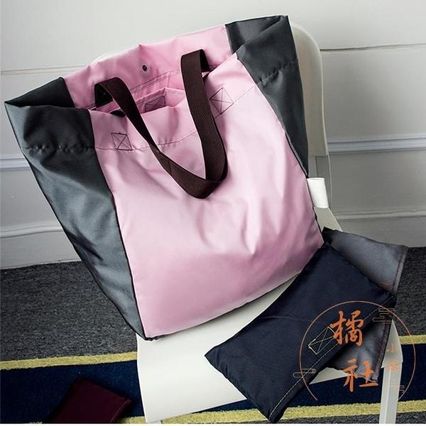 大容量可折疊便攜購物袋購物包環保袋側背肩背包女手提帆布袋【橘社小鎮】