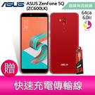 分期0利率 ASUS  ZenFone ...