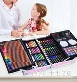 兒童畫筆禮盒畫畫工具水彩筆繪畫套裝小學生美術學習用品女孩禮物 JY9757【pink中大尺碼】