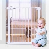 門欄安全門欄樓梯護欄防護欄寵物門欄狗柵欄門護欄門隔離門可用多處位置xw 【快速出貨】