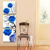 壁畫 三聯壁畫 沙發背景墻掛畫藍玫瑰花豎版無框畫 BH 衣涵閣
