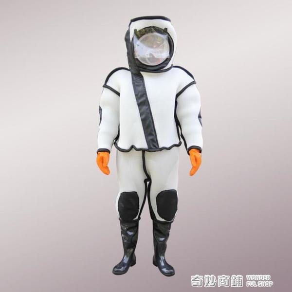 馬蜂服防蜂衣透氣連體衣加厚夏季散熱養蜂專用全套抓胡蜂服馬蜂衣 奇妙商鋪
