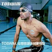 泳帽TOSWIM泳帽男防水舒適護耳成人專業硅膠泳帽子 貝芙莉女鞋