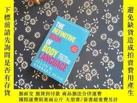二手書博民逛書店THE罕見DEFINITIVE BOOK OF BODY LANGUAGEY267682 Allan&