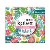 《靠得住》杏桃花果香氛夜薄衛生棉28cm(10片)/包 ◆86小舖 ◆