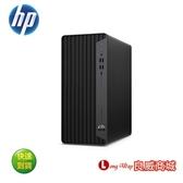 ▲加碼好禮送▼ HP EliteDesk 800G6 MT 2N3C9PA 10代i7直立式商用電腦 ( i7-10700/8GB/256G+1TB/DVDRW/W10專業版)