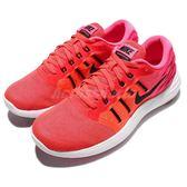 【六折特賣】 Nike 慢跑鞋 Wmns Lunarstelos 紅 橘 粉紅 漸層 避震穩定 女鞋 【PUMP306】 844736-600