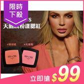 澳洲BYS 天鵝絨粉漾腮紅(5g) 珊瑚橘/天使粉 兩款可選【小三美日】$119