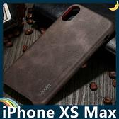 iPhone XS Max 6.5吋 復古系列保護套 X-level 熱定型磨砂皮紋 輕薄防摔 手機套 手機殼 背殼 外殼