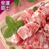 台糖 煲湯骨氣組(龍骨+小排) 4件組 600g/盒【免運直出】