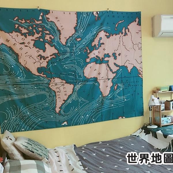 【半島良品】IG爆款北歐風裝飾掛布/送1.5米星星燈_世界地圖(沙灘巾 背景布 ins拍攝布景 掛畫 掛布)