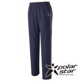 PolarStar 中性 排汗針織運動長褲 『淺藍』P15325