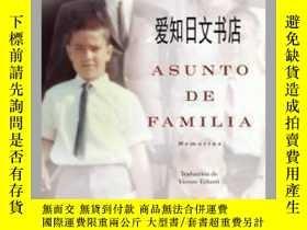 二手書博民逛書店【罕見】Asunto de familia (A Private Family Matter)Y175576