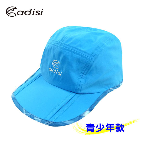 ADISI 折眉Supplex抗UV球帽(青少年適用)AS16086 / 城市綠洲 (UPF40.機能帽.吸濕快乾透氣)