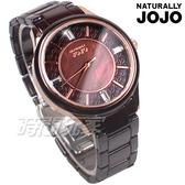 NATURALLY JOJO 優雅魅力綻放 自信風格 珍珠螺貝面盤 陶瓷腕錶 玫瑰金x咖啡色 女錶 JO96970-95R