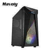 【Mavoly 松聖】番茄 USB3.0 玻璃透側電競電腦機殼