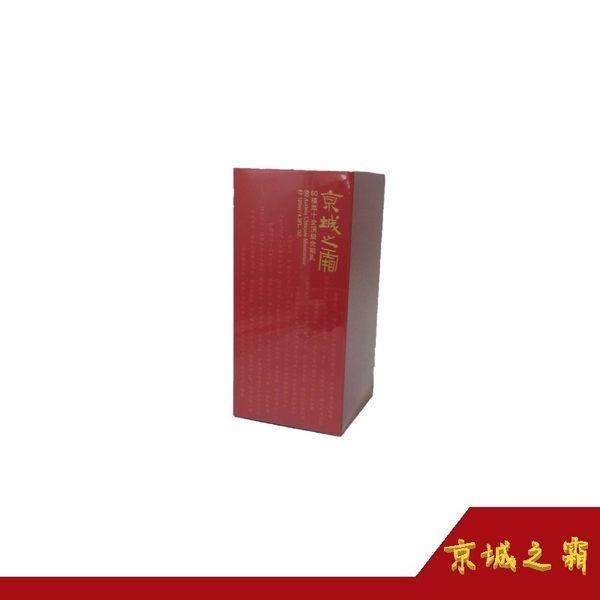 【RH shop】牛爾-京城之霜-60植萃頂級全能乳 120ML