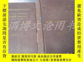 二手書博民逛書店The罕見Norton Anthology of English